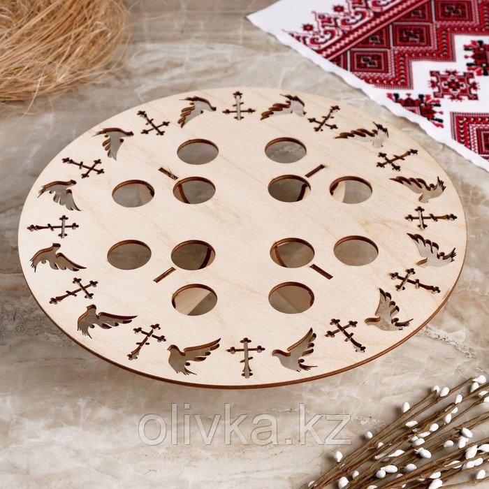 """Подставка пасхальная для 12 яиц """"Ажурная круглая"""", 26×26×5 см"""