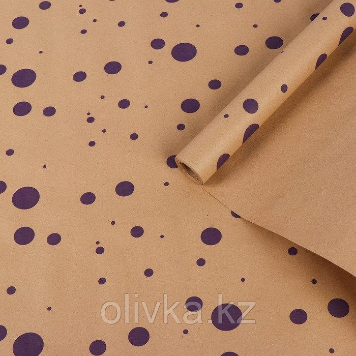 """Бумага упаковочная крафт """"Горошина крупная"""", фиолетовый на коричневом, 0,7 х 8,5 м, 70 г/м2"""