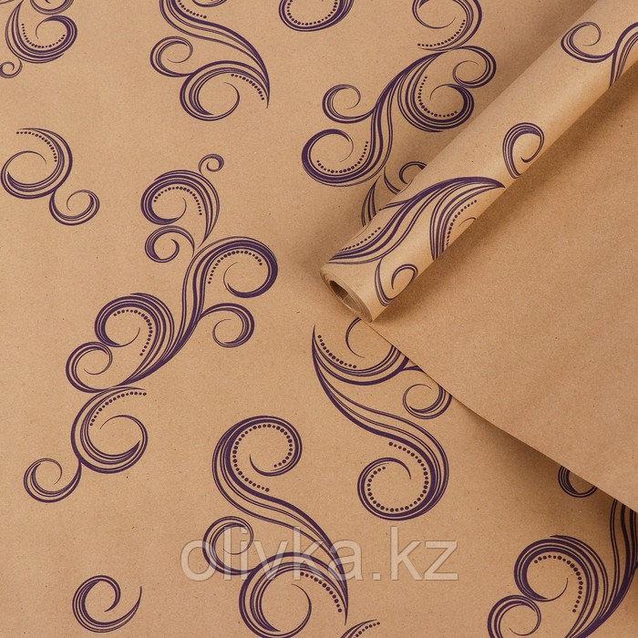 """Бумага упаковочная крафт """"Завитки"""", фиолетовый на коричневом, 0,7 х 8,5 м, 70 г/м2"""