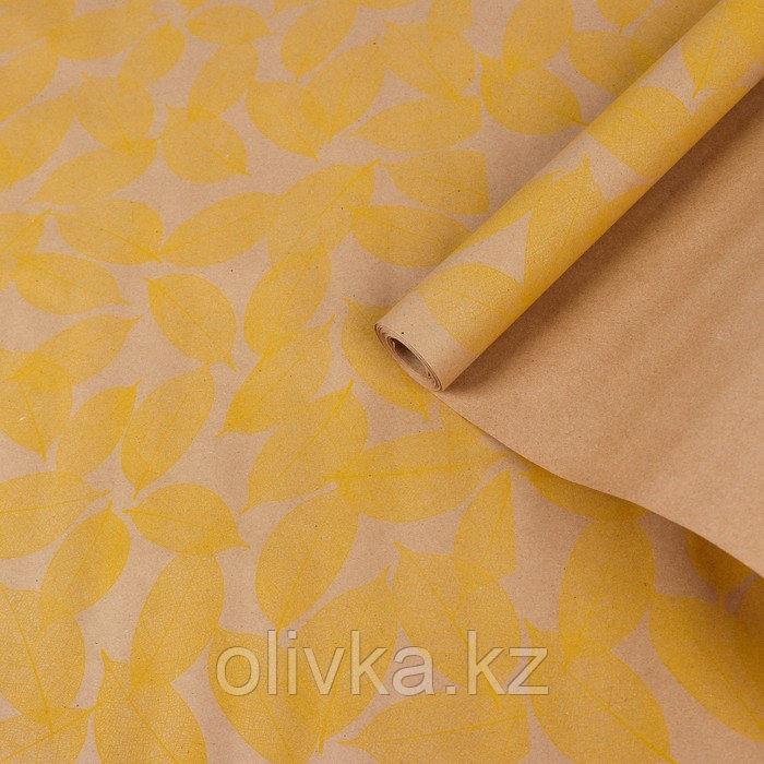 """Бумага упаковочная крафт """"Листья"""", желтый на коричневом, 0,7 х 8,5 м, 70 г/м2"""