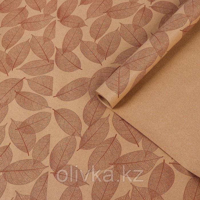 """Бумага упаковочная крафт """"Листья"""", коричневый на коричневом, 0,7 х 8,5 м, 70 г/м2"""
