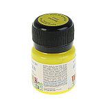 Краска по стеклу витражная Decola, 20 мл, лимонная, фото 2
