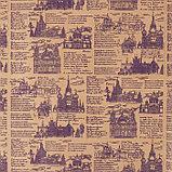 """Бумага упаковочная крафт """"Россия"""", фиолетовый на коричневом, 0,7 х 8,5 м, 70 г/м2, фото 2"""