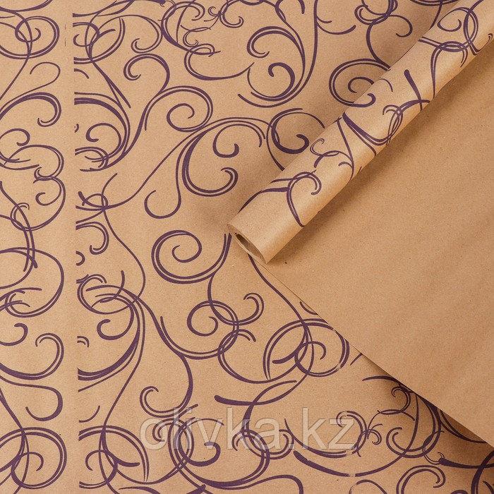 """Бумага упаковочная крафт """"Серпантин"""", фиолетовый на коричневом, 0,7 х 8,5 м, 70 г/м2"""