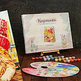 Картина по номерам на холсте 30×40 см «Рыжий кот в шапочке», фото 2