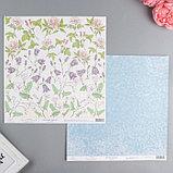 "Набор бумаги ""Аромат цветов"" 13 листов 30,5 х 30,5 см  МИКС, фото 2"