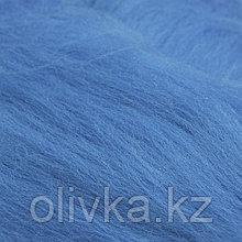 Шерсть для валяния 100% тонкая шерсть 50гр (45 т. бирюза)