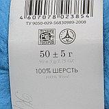 Шерсть для валяния 100% тонкая шерсть 50гр (45 т. бирюза), фото 3