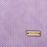 Пэчворк декоративная кожа «Лиловый расвет», 50 х 50 см., фото 2