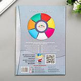 """Цветной картон """"Цветные полосы""""  мелованный, двухсторонний А4, набор 7шт, фото 5"""
