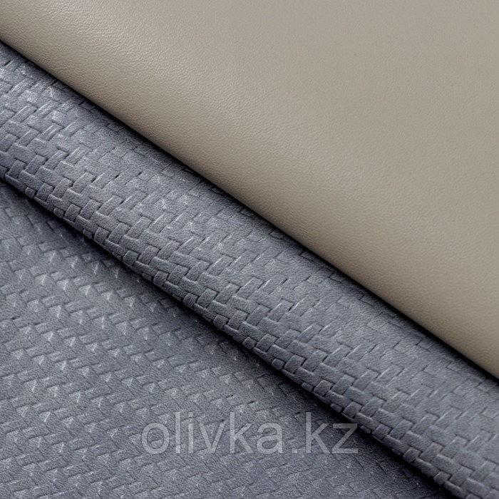 Пэчворк декоративная кожа «Серая гамма», 50 х 50 см.