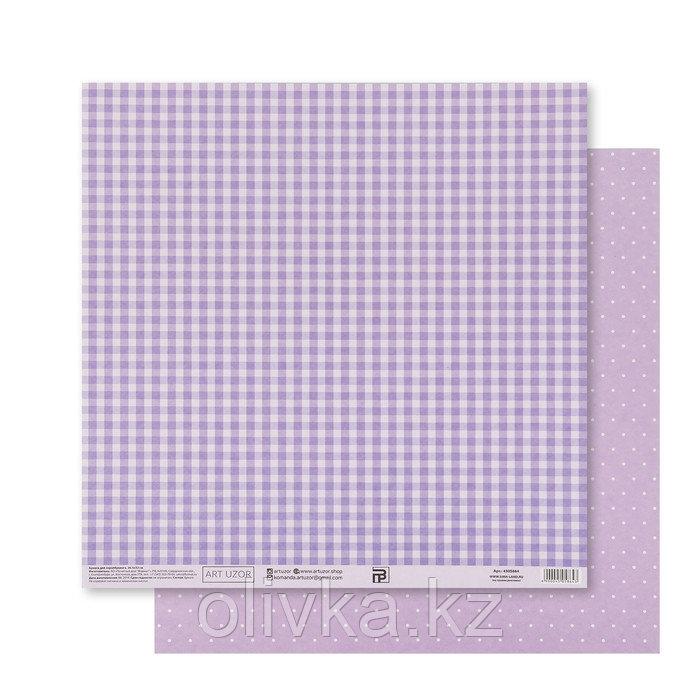 Бумага для скрапбукинга «Сиреневая базовая», 30.5 × 32 см, 180 гм