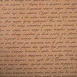 "Бумага упаковочная крафтовая ""Литература""  50х70 см, фото 2"