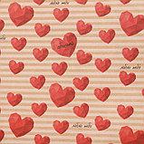 Бумага упаковочная крафтовая «Обожаю тебя», 50 × 70 см, фото 2