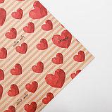 Бумага упаковочная крафтовая «Обожаю тебя», 50 × 70 см, фото 3