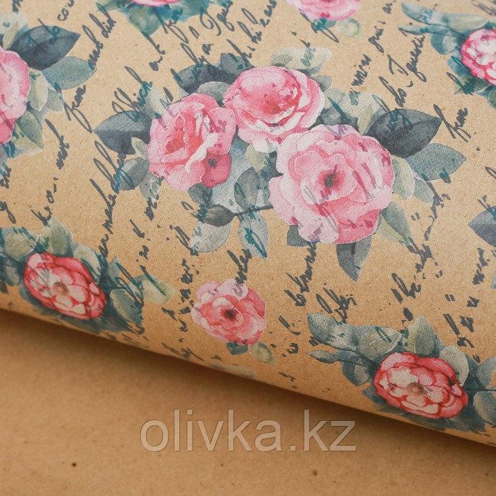 Бумага упаковочная крафтовая «Розовые пионы», 50 × 70 см