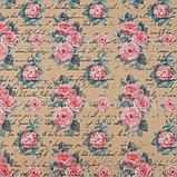Бумага упаковочная крафтовая «Розовые пионы», 50 × 70 см, фото 2