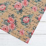 Бумага упаковочная крафтовая «Розовые пионы», 50 × 70 см, фото 3