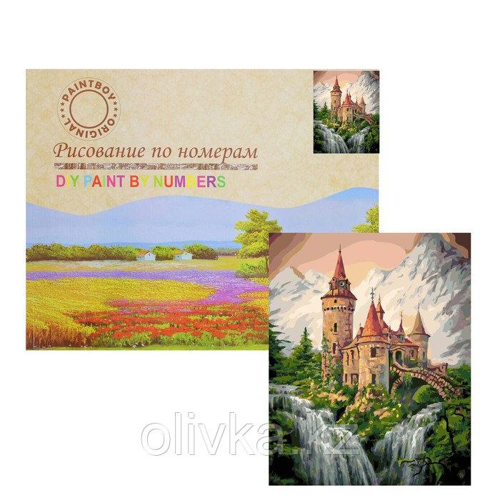 Картина по номерам «Замок в горах»