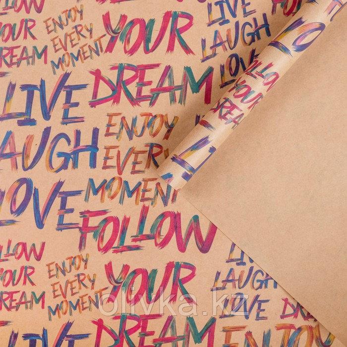 Бумага упаковочная крафтовая Follow your dream