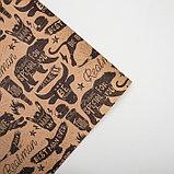 Бумага упаковочная крафтовая Be strong 50х70 см, фото 3