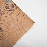 "Бумага упаковочная крафтовая ""Акварельная карта""50х70 см, фото 3"