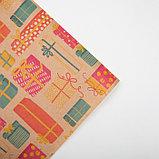 "Бумага упаковочная крафтовая ""Подарки""  50х70 см, фото 3"