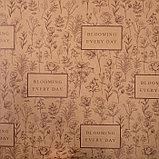 Бумага упаковочная крафтовая Blooming every day 50х70 см, фото 2