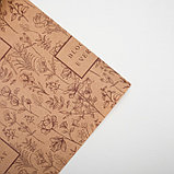 Бумага упаковочная крафтовая Blooming every day 50х70 см, фото 3