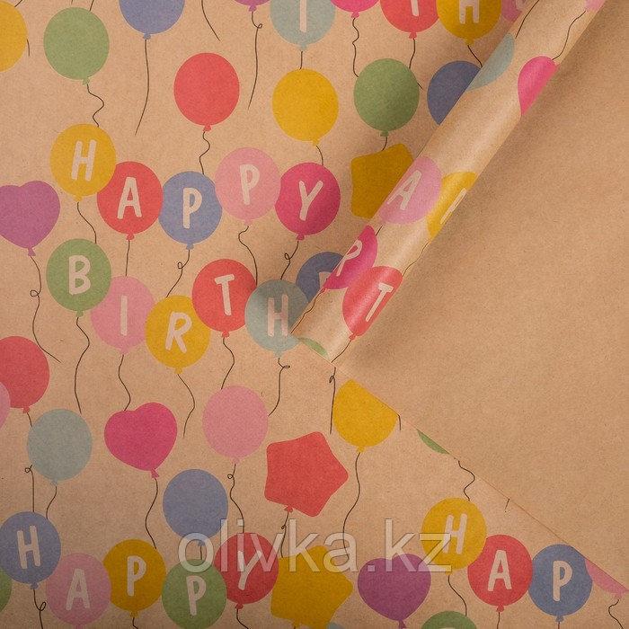 Бумага упаковочная крафтовая Happy birthday 50х70 см