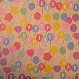 Бумага упаковочная крафтовая Happy birthday 50х70 см, фото 2