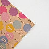 Бумага упаковочная крафтовая Happy birthday 50х70 см, фото 3