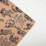"""Бумага упаковочная крафтовая """"Космонавты""""  50х70 см, фото 3"""