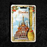 Ложка сувенирная «Ижевск», фото 4
