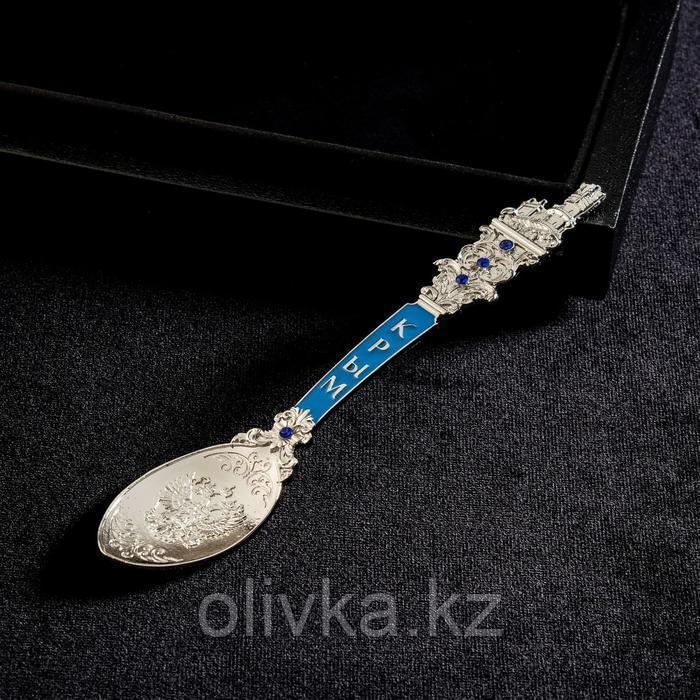 Ложка сувенирная «Крым»