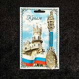 Ложка сувенирная «Крым», фото 4