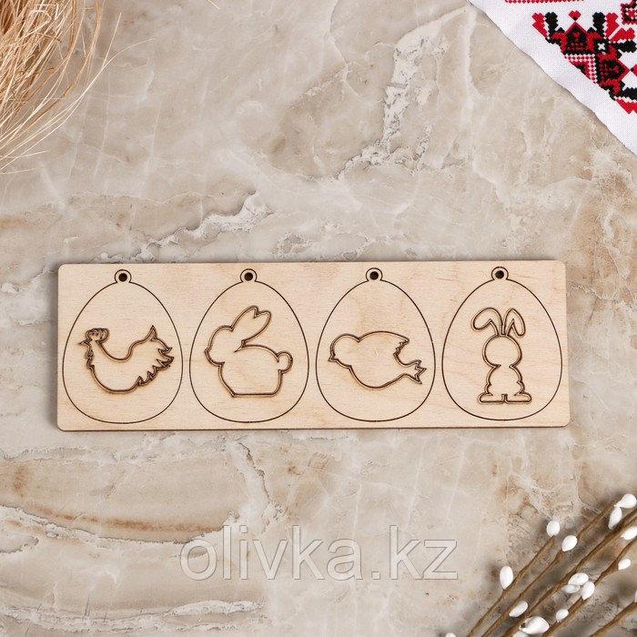 Набор яиц-кулонов пасхальных для творчества, 18×6 см