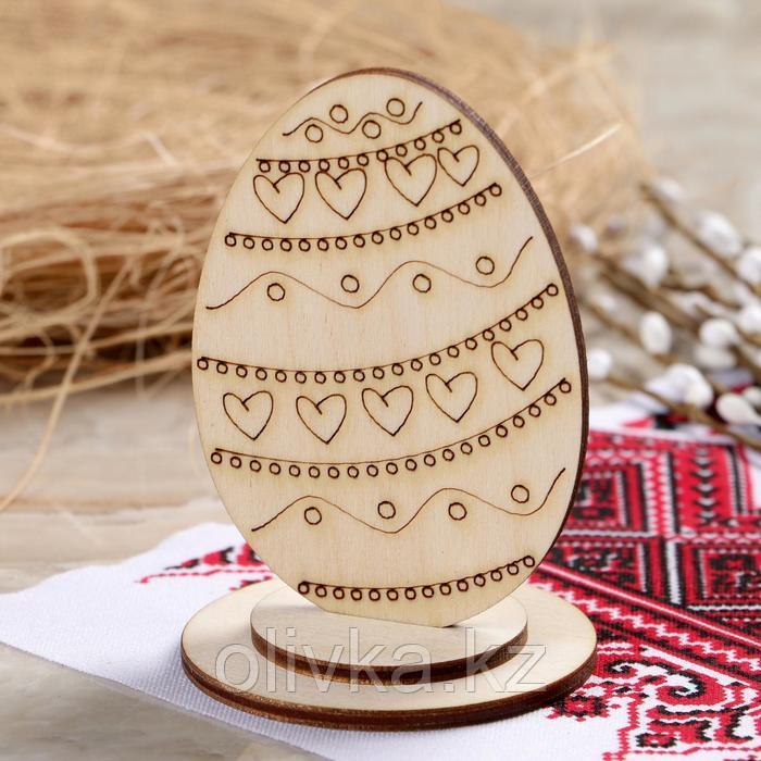 """Яйцо деревянное пасхальное сувенирное """"С Любовью"""", 9×6 см"""
