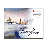 Акварель художественная «Белые ночи», набор в тубах, 24 цвета, 10 мл, фото 3