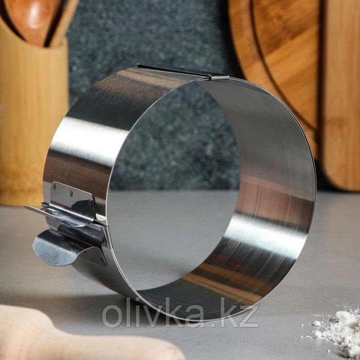 """Форма для выпечки и выкладки с регулировкой размера """"Круг"""", D-12-20, H-6,5 см"""