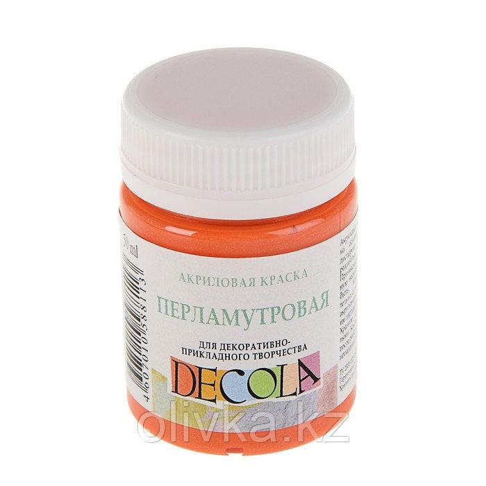Краска акриловая Decola, 50 мл, оранжевая, Pearl, перламутровая