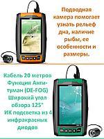 Подводная камера для рыбалки с видео и фото записью, Lucky Spy FL180PR