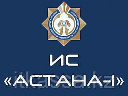 Не работает ИС Астана-1? Придеться обновить компьютер