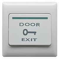 Кнопка выхода механическая с контактами НЗ/НО