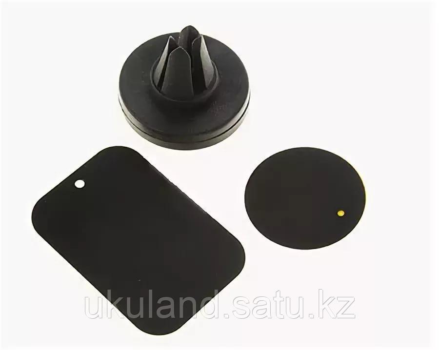 Держатель автомобильный для смартфонов OLMIO, Magnet