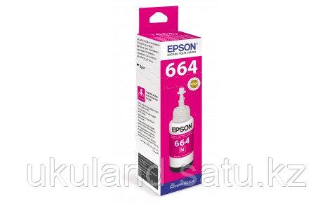 Чернила Epson C13T66434A L100/110/120/1300/132/200/210/222/300/312/350/355/362/366/456/550/555/566 пурпурный
