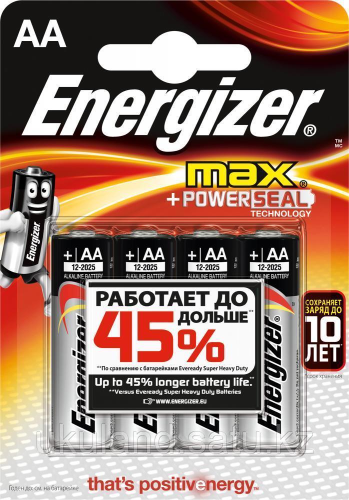 Элемент питания LR6 AA Energizer MAX  Alkaline 4 штуки в блистере