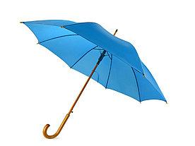 Зонт-трость Радуга, морская волна 2995C