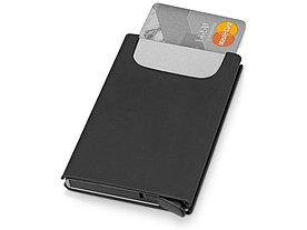 Держатель для карт Verlass c RFID-защитой, черный