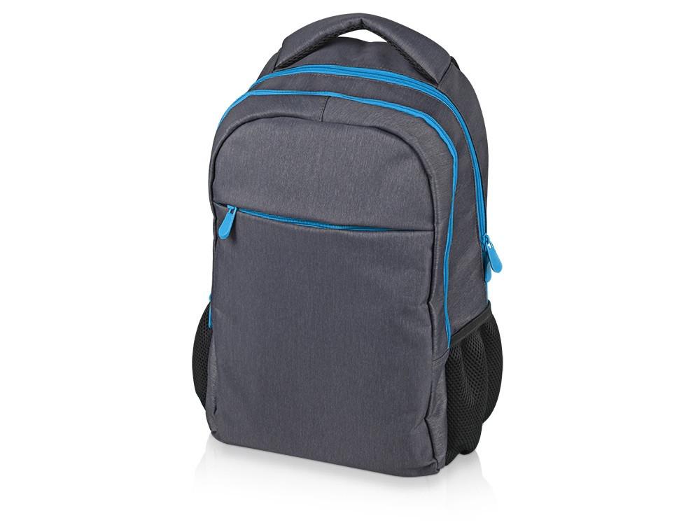 Рюкзак Metropolitan, серый с голубой молнией